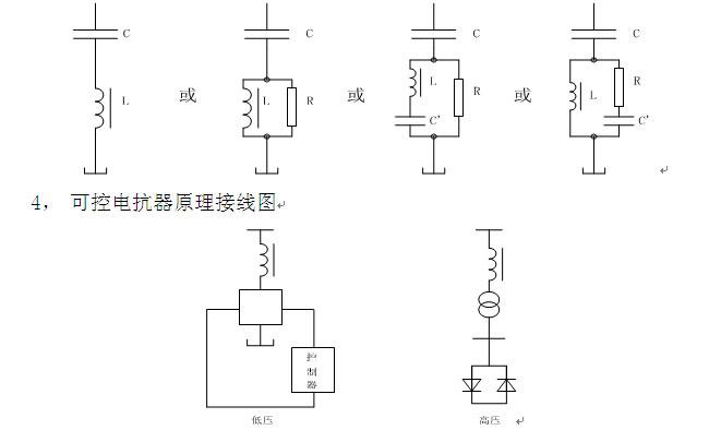 电路 电路图 电子 原理图 661_394